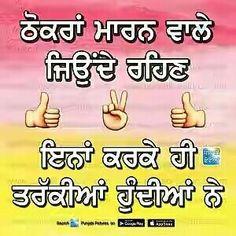 273 Best Punjabi Quotes Images Punjabi Quotes Sad Quotes Breaking Up