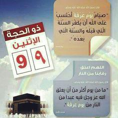 #Hajj #Sunnah #fast #Arafat #Muslim #Islam