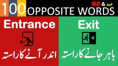 100 OPPOSITE (ANTONYMS) WORDS WITH URDU AND HINDI MEANINGS Basic English Sentences, English Vocabulary Words, English Phrases, Opposite Words List, English Opposite Words, Synonyms And Antonyms Words, Improve Your English, 100 Words, Meant To Be