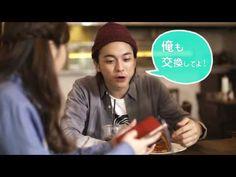 スマホ動画アプリ『minto(ミント)』が、Google Play「ベスト オブ 2017」エンターテイメント部門入賞! – おもしろ・おどろき・気になるニュース