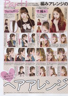 #PopTeen Magazine-Oct' 2014 | Hair braid tutorial part2