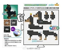 3D Dog Perler Bead Pattern