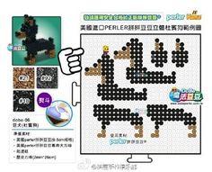 3D Dog Perler Bead Pattern