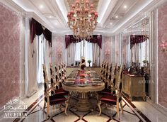 Residential & Commercial Interior Designs by Algedra
