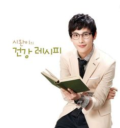 Im Siwan, Lee Dong Wook, Korean Actors, My Idol, Kdrama, Boys, Cute, Baby Boys, Kawaii