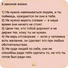 """Путь к счастью (2) Поговорки, афоризмы и шутки - Всегда к месту, всегда вовремя <a href=""""https://www.natr-nn.ru/blog/category/entertainment"""">Еще больше постеров</a>"""