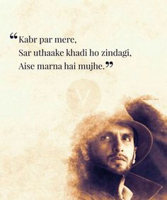 Bollywood quotes - www vagabomb com amp Song Lyric Quotes, Movie Quotes, Life Quotes, Sassy Quotes, Song Lyrics, Bollywood Quotes, Bollywood Songs, Poetry Hindi, Poetry Quotes