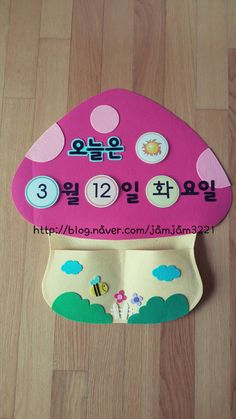 2번째 이미지 Pre School, Origami, Diy And Crafts, Room Decor, Classroom, Kids Rugs, Concept, Education, Cute