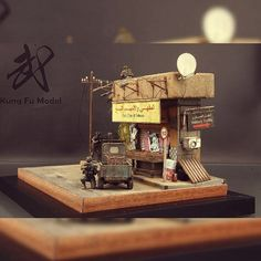 """Cafe Pipes & Tobacco"" diorama from Kung Fu Model #scalemodel #plastimodelismo #miniatura #miniature #maqueta #maquette #modelismo #modelism #modelisme #miniatur #hobby #plastickits #plasticmodel #plastimodelo #usinadoskits #udk"