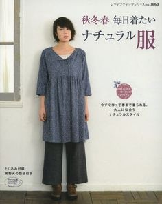 Natural Style Clothes for Autumn, Winter & Spring - Japanese Sewing Pattern Book for Women Clothing - Lady Boutique Series- B1344