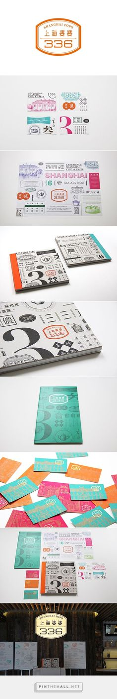 Shanghai Po Po 336 Restaurant Branding on Behance | Fivestar Branding – Design and Branding Agency & Inspiration Gallery