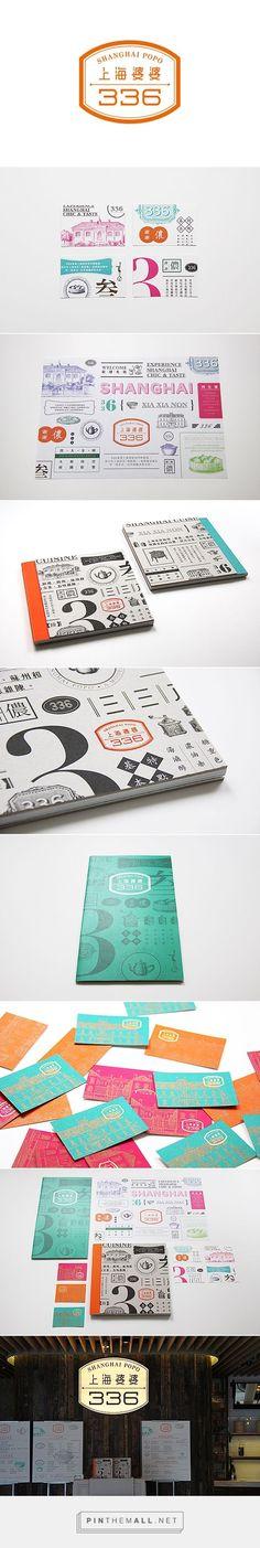 Shanghai Po Po 336 Restaurant Branding on Behance | Fivestar Branding – Design and Branding Agency & Inspiration Gallery