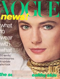 https://flic.kr/p/JUpaXY | Vogue March 1978