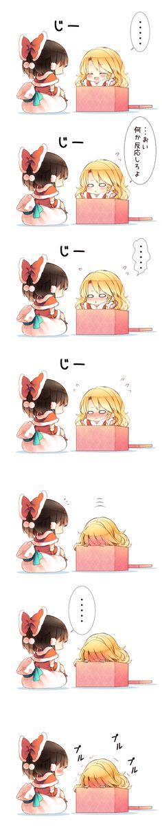 Christmas anime girls Touhou 2/2