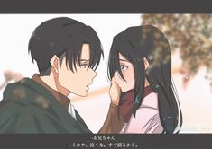 art levi and baby! Attack On Titan Ships, Attack On Titan Fanart, Attack On Titan Levi, Mikasa Chibi, Levi Mikasa, Cartoon Eyes Drawing, Attack On Titan Aesthetic, Anime City, Rivamika
