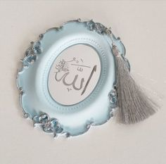 Baby Favors, Baby Shower Favors, Baby Shower Gifts, Wedding Favors, Wedding Gifts, Wedding Outfits, Theme Bapteme, Frame Stand, Islamic Gifts