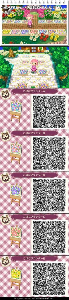Flower bed QR codes