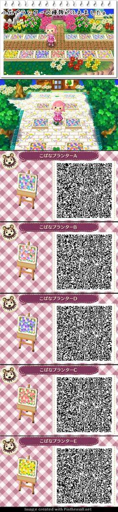 Flower bed QR codes