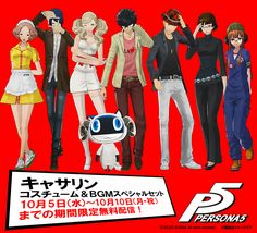 Persona 5 as Catherine