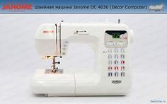Швейная машина Janome DC 4030 (Decor Computer)