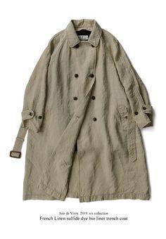 Turkish Fashion, Loose Shirts, Men Style Tips, Minimal Fashion, Shirt Jacket, Work Wear, Style Inspiration, My Style, Coat