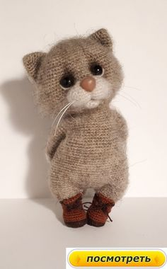 This Pin was discovered by gif Crochet Cat Toys, Crochet Cat Pattern, Crochet Animal Patterns, Crochet Bunny, Knitted Dolls, Stuffed Animal Patterns, Crochet Patterns Amigurumi, Cute Crochet, Amigurumi Doll