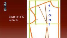 ΒΑΣΙΚΟ ΚΟΡΣΑΖ. Chart, Map, Sewing, Videos, Youtube, Boss, Dressmaking, Couture, Location Map