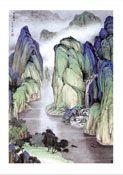 Chinese Crane Painting 0 4701005, 69cm x 69cm(27〃 x 27〃)