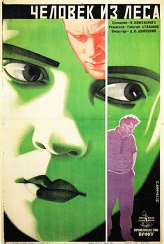 The Man from the Forest- 1928  Stenberg Brothers