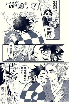 Naruto Gaara, Manga Quotes, Demon Hunter, Hero Wallpaper, Shounen Ai, Manhwa Manga, Cute Gay, Anime Ships, Fujoshi
