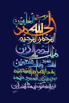 The 594 Best Arabgraphy Images On Pinterest