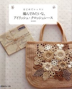 I want to try Irish Crochet Lace  Japanese Craft by pomadour24, $23.50