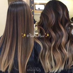 ombre hair Maple beige brunette Painted Hairstraight and waved. Brown Ombre Hair, Brown Hair Balayage, Balayage Brunette, Ombre Hair Color, Hair Color Balayage, Balayage Highlights, Baylage On Dark Hair, Brunette Highlights, Color Highlights