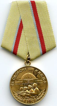 The Soviet medal awarded to 107,540 Red Army personnel for the Defense of Kiev, Aug-Sept 1941. The First Battle of Kiev, according to the Germans, resulted in the largest encirclement of troops in history. The Germans captured an estimated 655,000 Soviet troops in roughly one month of fighting.