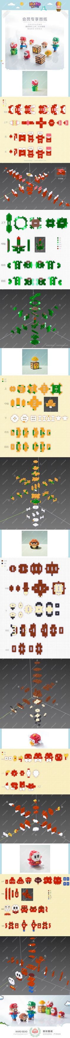 Easy Perler Bead Patterns, Melty Bead Patterns, Perler Bead Templates, Beading Patterns, Perler Bead Disney, Diy Perler Beads, Perler Bead Art, Hamma Beads 3d, Fuse Beads