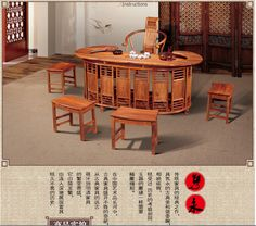 521663258658 Chinese rosewood furniture African pear wood coffee table Kung Fu Tea