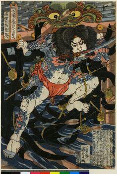 foot in water...  Artist: Utagawa Kuniyoshi Title:Tsuzoku Suikoden Goketsu Hyakuhachi-nin no Hitori Date:1827 (circa)