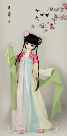 I want this outfit for Dorean.  It's intended for Vivi, but you can buy it separately.