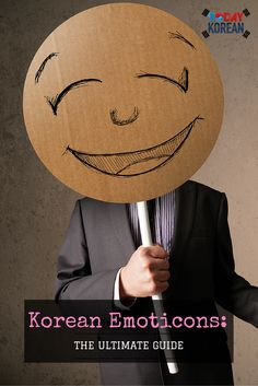 Korean Emoticons: The Ultimate Guide  Do you know what Korean emoticons look like? These are characters such as ㅜㅜ and ^^ that you might see in text messages or on the internet. We'll tell you all about them!  #90daykorean #koreanemoticons #readkorean  Repin if you like Korean emoticons! ^^