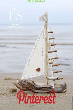 a small boat design by Irina Smol & kova. My Livemaster.Beige, …, The post Kindergarten handmade. a small boat design by Irina Smol'kova. My live master.Beige, … appeared first on Woman Casual. Driftwood Projects, Driftwood Art, Seashell Crafts, Beach Crafts, Kids Crafts, Wood Crafts That Sell, Boat Design, Design Design, Small Boats