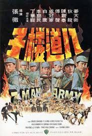 張 徹(Zhang, Che): 八道樓子(Ba dao lou zi)  = 7-man army http://search.lib.cam.ac.uk/?itemid=|depfacozdb|456420