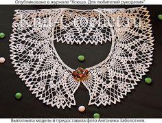 Knit Crochet, Knitting, Jewelry, Fashion, Moda, Jewlery, Tricot, Jewerly, Fashion Styles