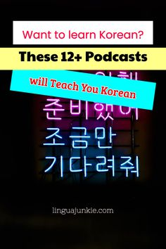 Want to learn Korean? / will Teach You Korean / These 12+ Podcasts / linguajunkie.com Grammar Skills, Grammar Rules, Grammar Lessons, Hangul Alphabet, Alphabet Worksheets, Korean Expressions, Korean Lessons, Korean Phrases, Learn Korean