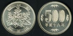 500円 - Google 検索 Guide To Japanese, Japanese Yen, Japanese Beauty, Old Coins, Rare Coins, What A Country, Best Husband, Japan Travel, Mind Blown