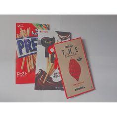 人気の明治ザ・チョコレートを始め、最近はオシャレなお菓子のパッケージがたくさん!懐かしいお菓子の箱から定番おやつまで、お菓子の箱を使って楽しいリメイク工作をしてみましょう♪文房具やお菓子ノートの作り方、封筒や知育おもちゃも!