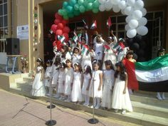 الحفل السنوي باليوم الوطني بالمدرسة