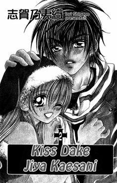 Kiss Dake ja Kaesanai Ch.5 Page 5 - Mangago