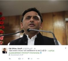 """""""Safe. Respected. Connected. Included. Accomplished."""" Words for Women of UP Courtesy Akhilesh Yadav  http://socialsamajwadi.com/post/140686146193/safe-respected-connected-included"""