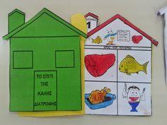 131ο ΝΗΠΙΑΓΩΓΕΙΟ ΑΘΗΝΩΝ: ΔΙΑΤΡΟΦΗ Healthy Eating Schedule, Nursery School, Healthy Nutrition, Preschool, Education, Holiday Decor, Projects, Blog, Teacher