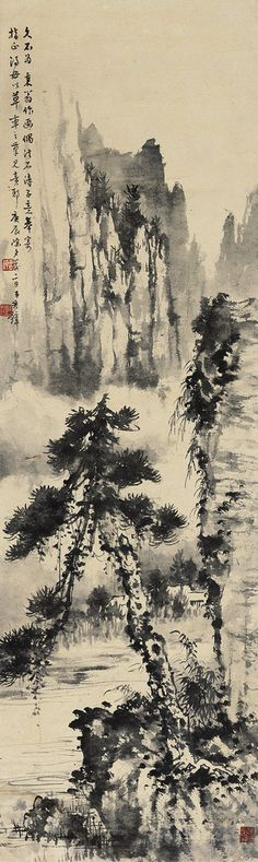 PINE IN MOUNTIAN by Huang Junbi.